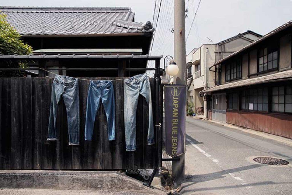okayama jeans